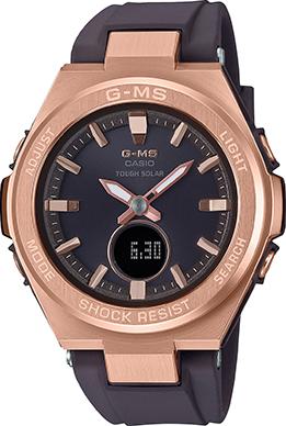 MSGS200G-5A in Pink/Orange