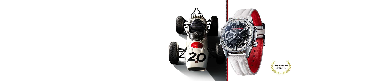 ECBS100HR Honda Racing Limited White Editiion