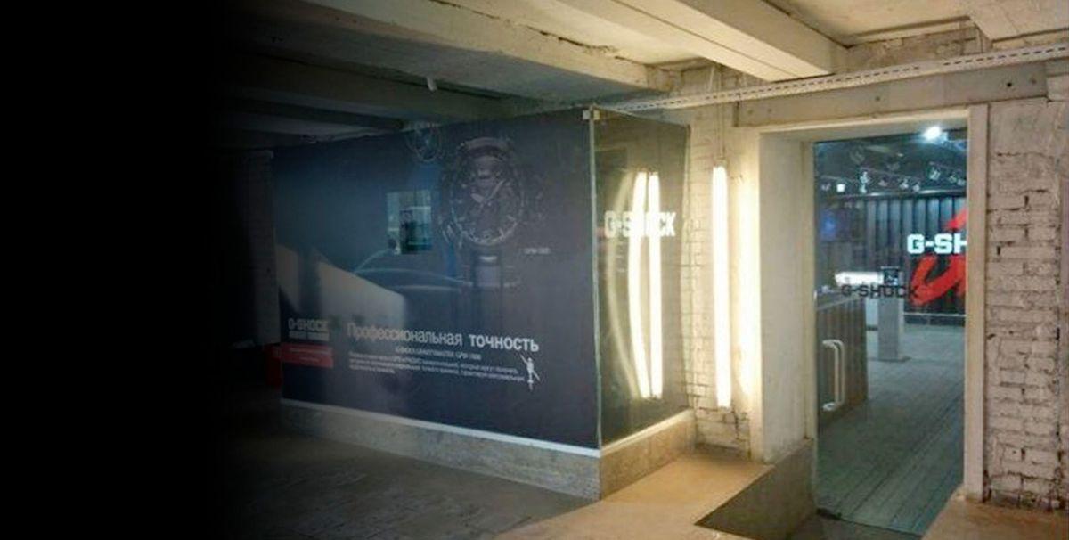 Russia Store