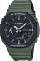 Image of watch model GA2110SU-3A